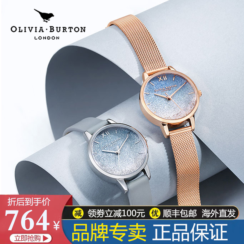[official authentic] Olivia Burton watch full sky star British authentic ob womens watch purchased on behalf of Hong Kong