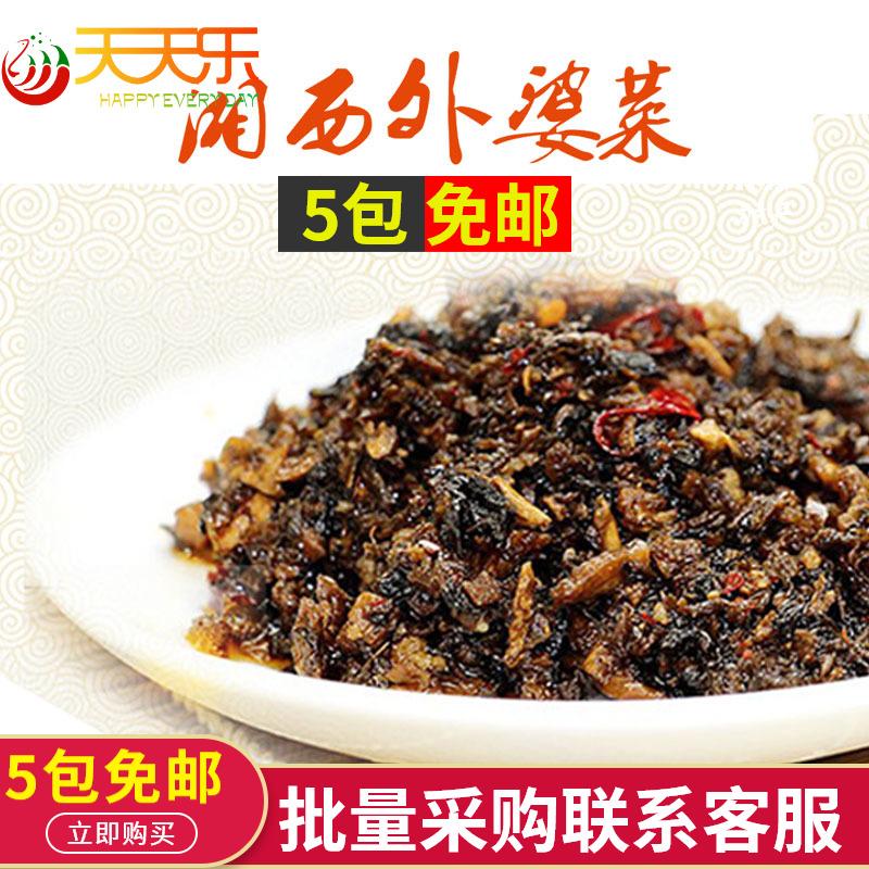 5包包邮农家自制湖南特产下饭菜正宗湘西外婆菜250g咸菜干菜腌菜