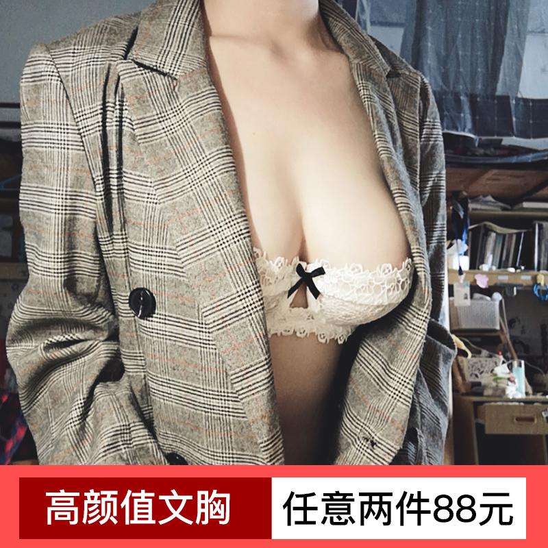 【2件88元】少女美屋冬超薄蕾丝文胸性感半杯无海绵透明内衣薄款