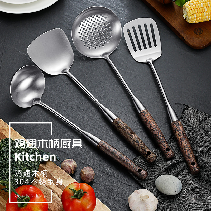 Наборы кухонной утвари / Лопатки Артикул 597111751998
