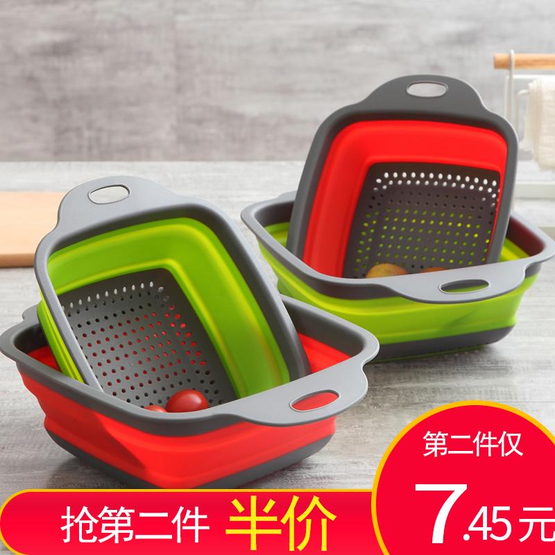 欧格曼可折叠菜篮子厨房沥水篮塑料洗菜盆长方形创意菜漏水果客厅