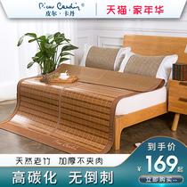 0.9学生宿舍1.2米定制草席子1.5床三件套双人藤席1.8m华升夏凉席