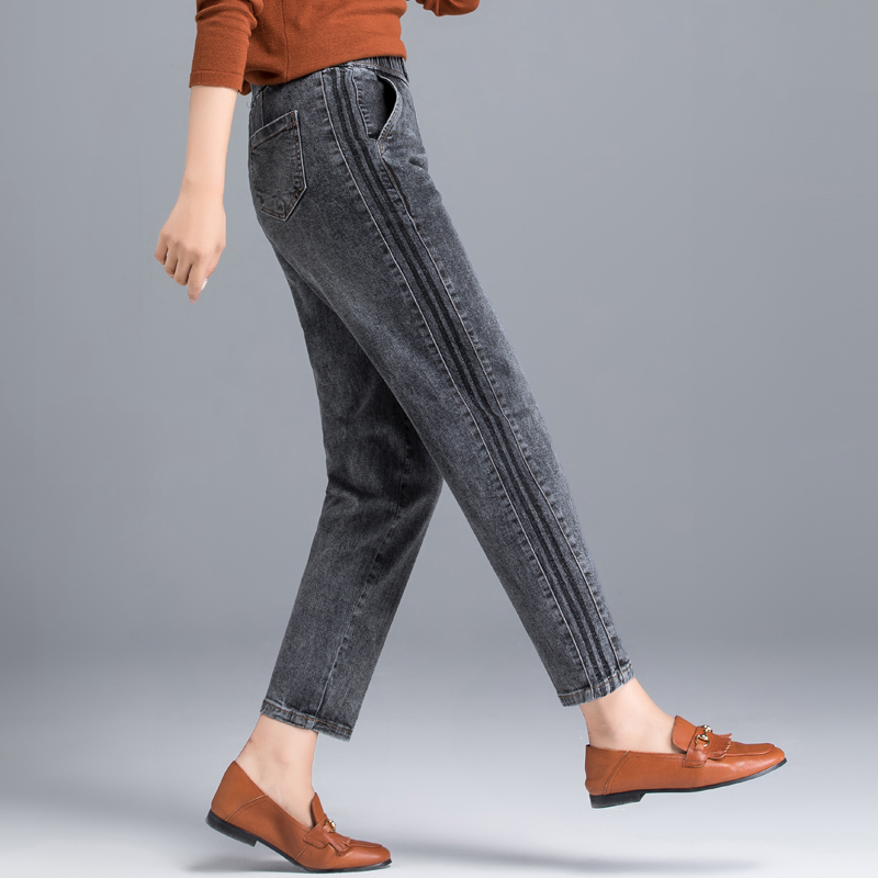 Smokey gray high-waisted jeans women are thin and tall plus cashmere harem pants autumn and winter 2020 new loose carrot pants