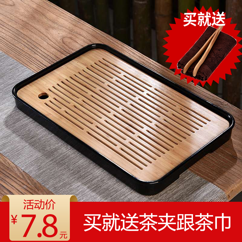 家用简约功夫茶具茶盘托盘茶台沥水储水干泡盘小型日式竹制托盘图片