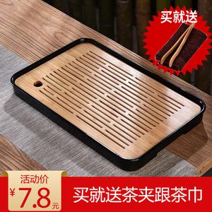家用简约功夫茶具茶盘托盘茶台沥水储水干泡盘小型日式竹制托盘