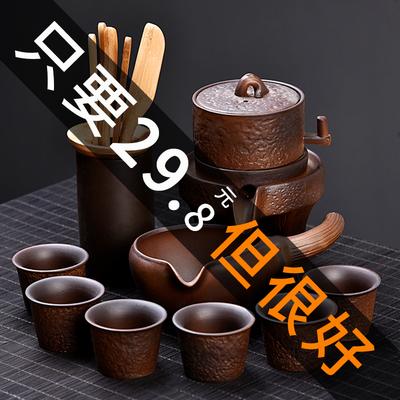 懒人自动茶具套装家用简约功夫茶杯石磨泡茶器喝茶壶现代创意茶道