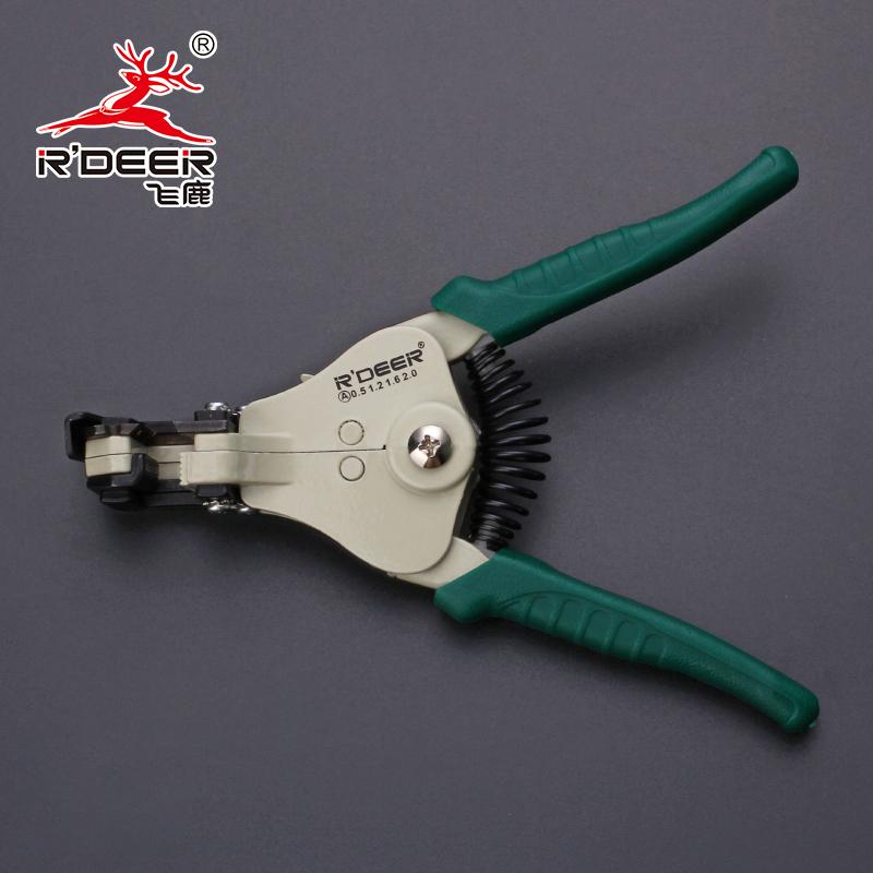 飞鹿工具自动剥线钳快速可调节电缆剥拔线器电工电线网络钳网线钳