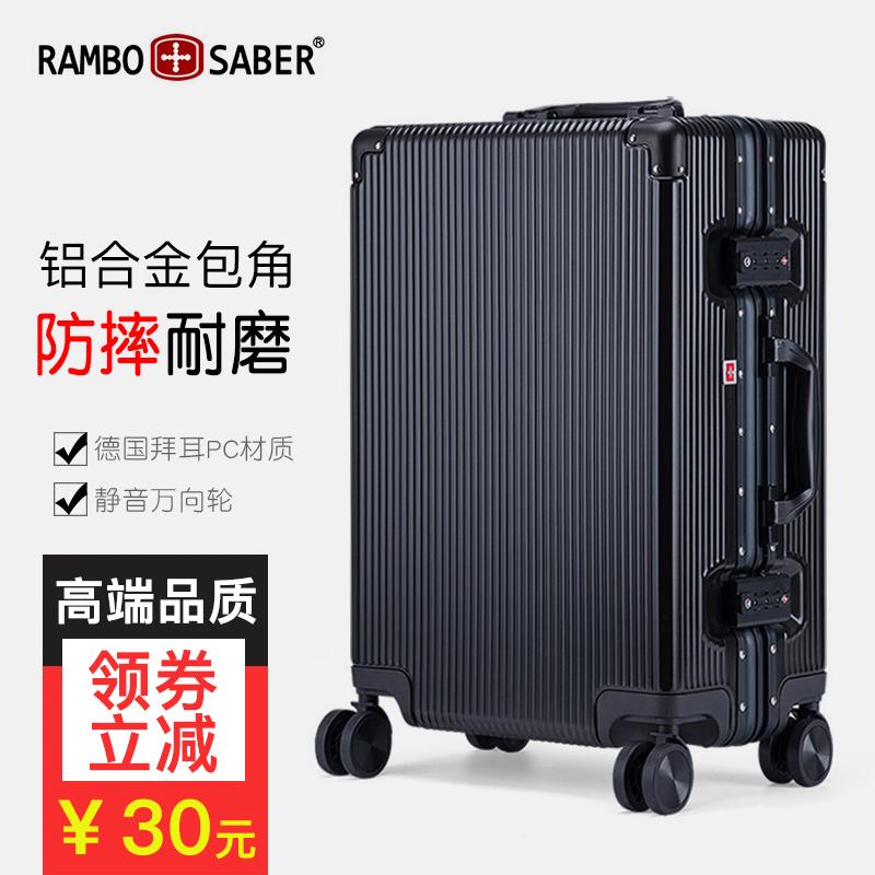 瑞士军刀万向轮拉杆旅行箱男静音铝框行李箱女超大容量密码皮箱子(用40元券)