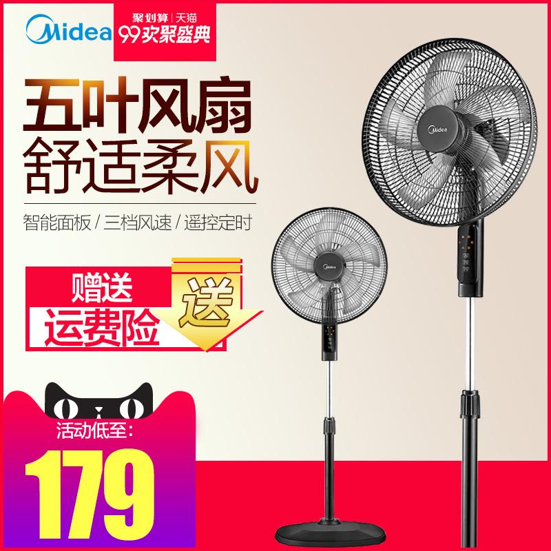 美的电风扇FS40-17GR家用摇头立式定时落地扇遥控式音轻台式电扇