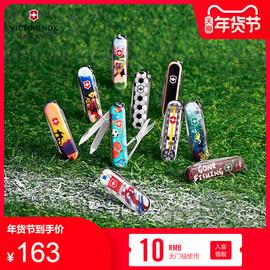 维氏瑞士军士刀2020炫彩限量版正品迷你口袋随身折叠小刀原装官方