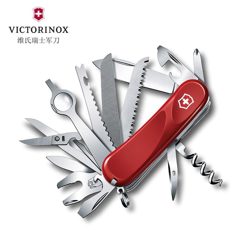 维氏瑞士军刀新生代-28原装85mm军士刀户外刀具多功能瑞士刀具