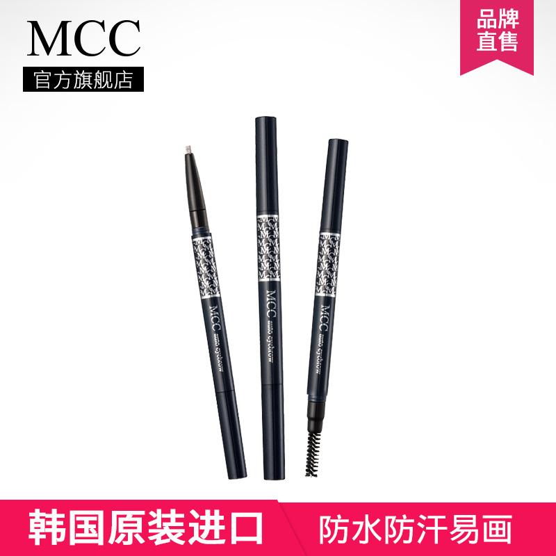 MCC彩妆韩国原装进口双头眉笔带眉刷防水防汗不脱色一字眉初学者