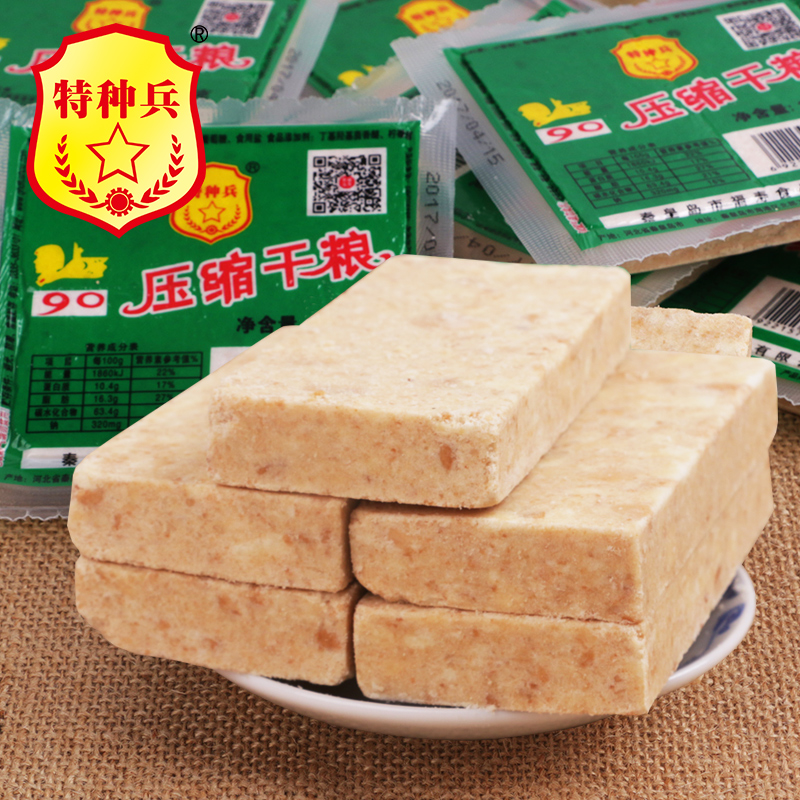 Special 90 compressed biscuits instead of 2 jin army coarse grain full traveling outdoor soldier dry food breakfast worker