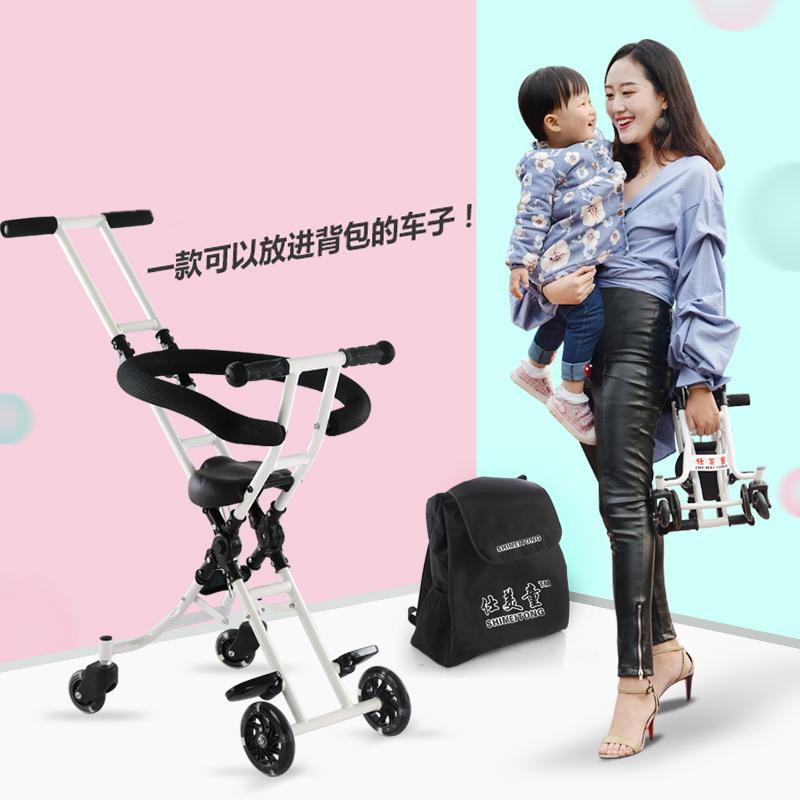 溜娃神器手推车可折叠五轮轻便婴儿6-18个月可坐躺儿童简易三轮车券后148.00元