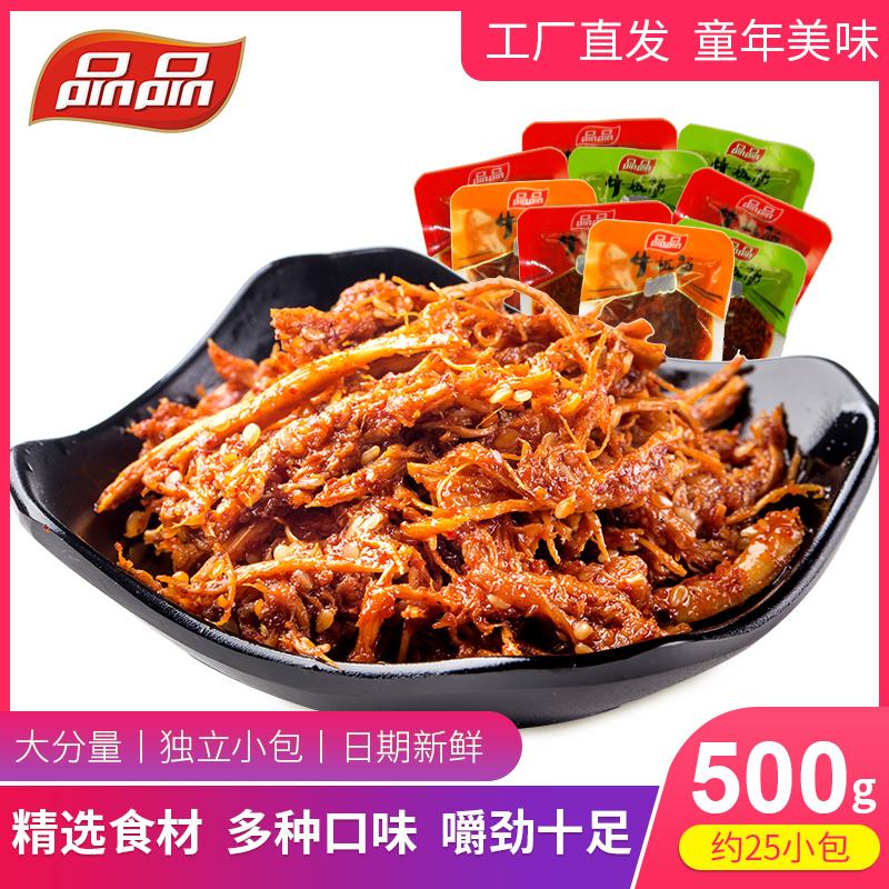 品品牛板筋麻辣牛肉零食小吃独立小包装多种口味散装组合约25小袋