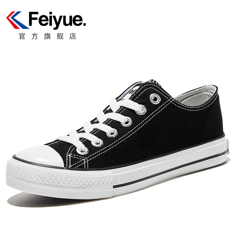 Feiyu / Feiyue canvas shoes women's shoes spring low top sports casual shoes basic student white shoes 516