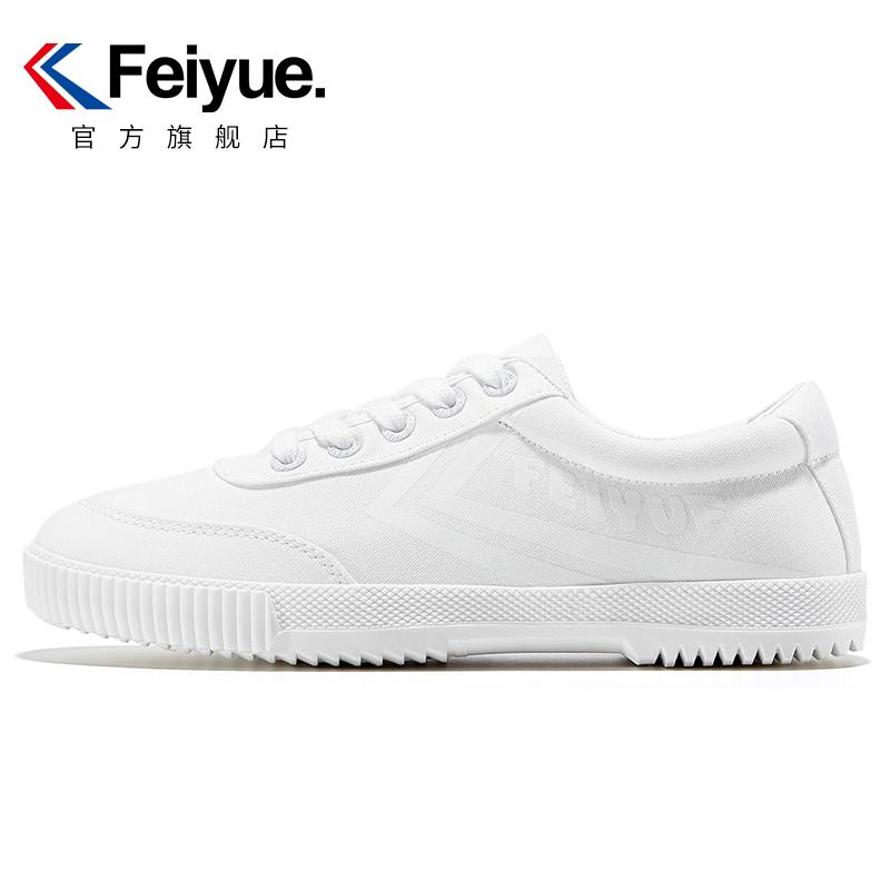 feiyue/飞跃休闲鞋帆布鞋男BF风板鞋情侣小白鞋女鞋ins潮鞋8038