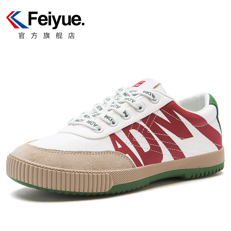 Feiyue/ Feiyue ADM joint canvas shoes 2021 spring new low-top shoes for men and women couple shoes 901