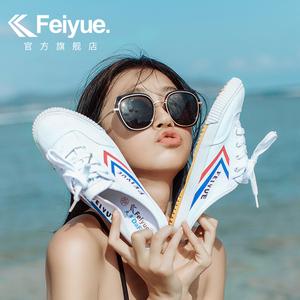 领10元券购买feiyue /飞跃帆布半拖鞋懒人休闲鞋