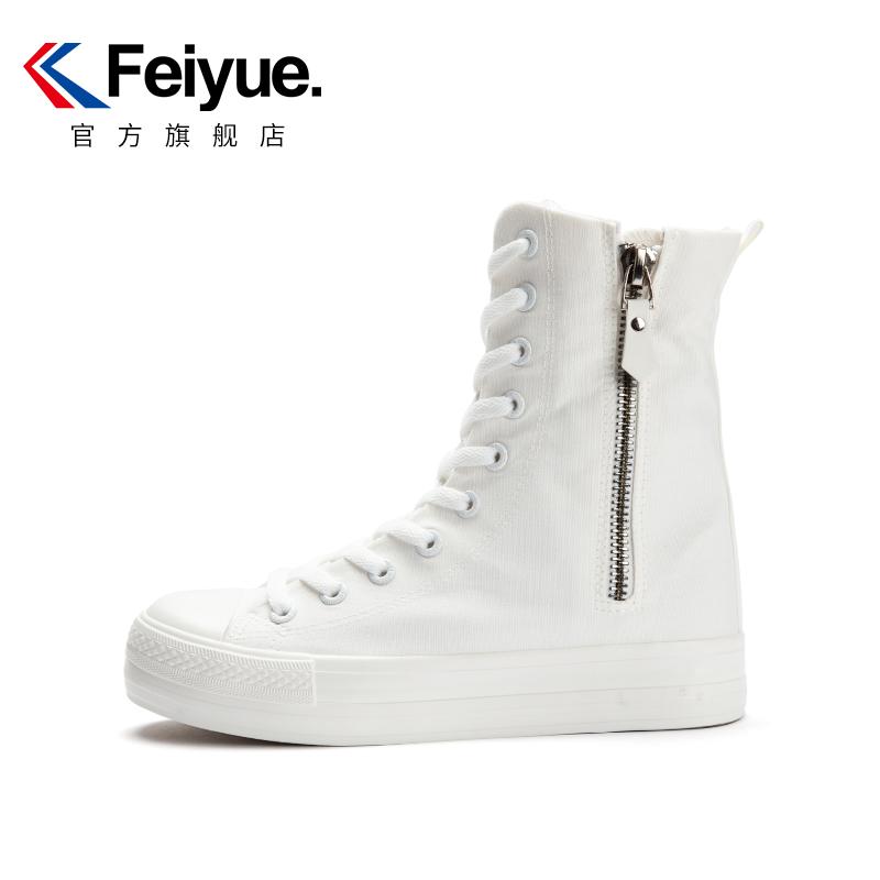 feiyue/飞跃女鞋秋冬款高筒帆布鞋厚底高帮侧拉链休闲鞋子943