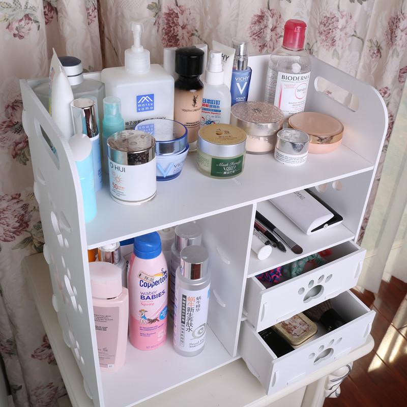 大号化妆品收纳盒家用欧式梳妆台抽屉式护肤品收纳柜书桌面置物架淘宝优惠券