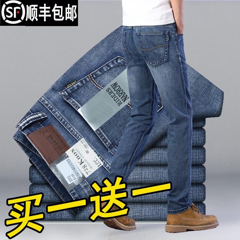男士直筒宽松春秋款2021新款牛仔裤质量好不好