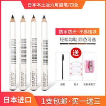 Shiseido/Shiseido Hexagonal Eyebrow Pencil in Japan Waterproof, Sweat-proof and Multi-colour Grey Eyebrow Pencil with Persistent No Makeup Removal