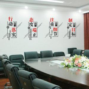 公司励志文字贴纸企业文化墙装饰贴画办公室布置放飞梦想标语墙贴