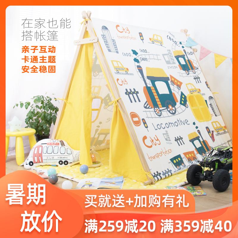 Детские домики и палатки Артикул 592380067619