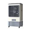荣事达工业空调扇车间制冷器大型水冷空调冷风扇商用大厂房冷风机