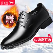 红蜻蜓棉皮鞋男鞋秋冬季商务正装男士真皮保暖加绒内增高婚皮鞋子