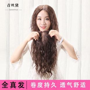 真发假发片卷发头顶补发片蓬松发顶补发块遮盖白发隐形无痕长卷发