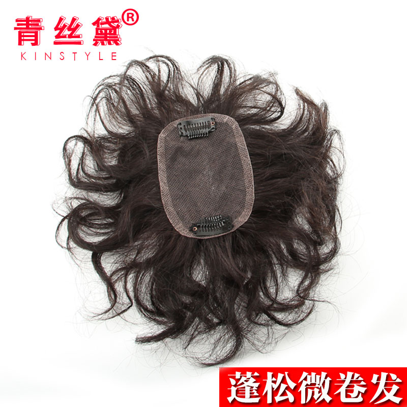 Indigo Hand-knitted Hair Top Wig Block True Hair Top Repair Block Invisible Light and Thin Men's and Women's Hair Repair Block