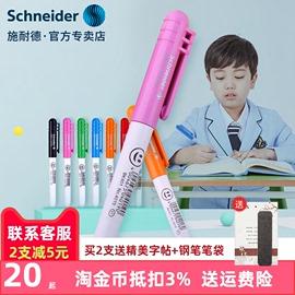 2支包邮 德国施耐德儿童学生男女孩用练字开学三年级小学生可换墨囊墨水钢笔用BK401男女初学者练字钢笔
