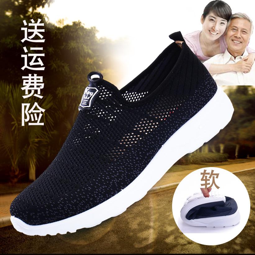 老北京布鞋运动休闲网洞夏季网面男鞋透气网鞋单层中年网眼鞋男士