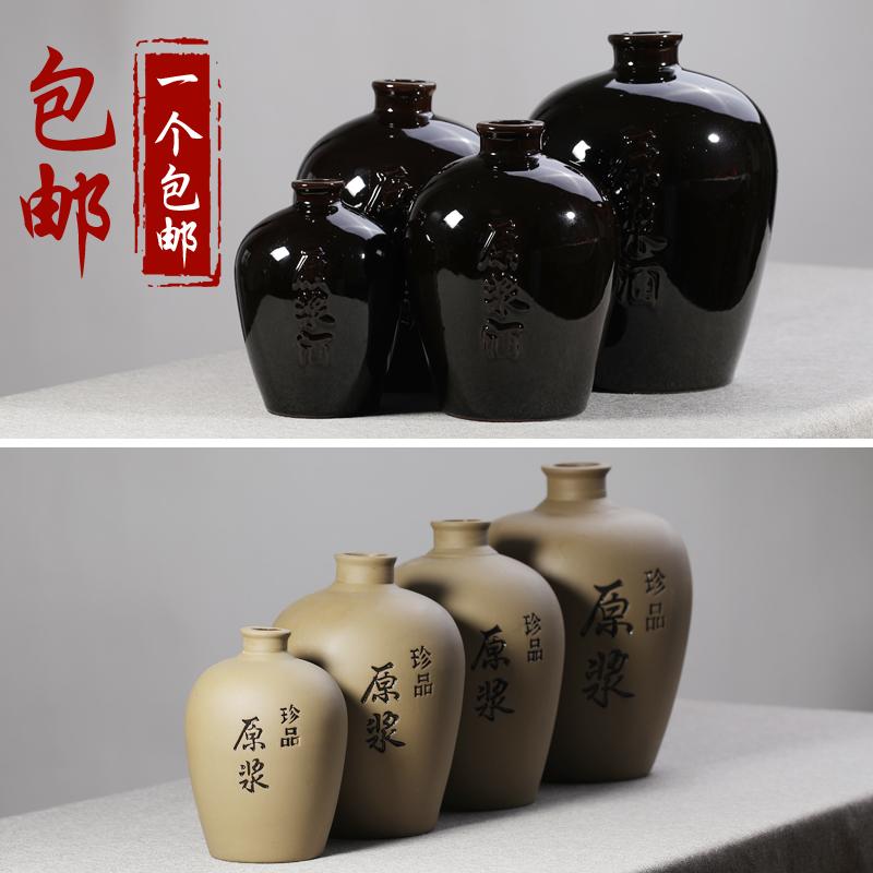 Бутылки Артикул 614734604142
