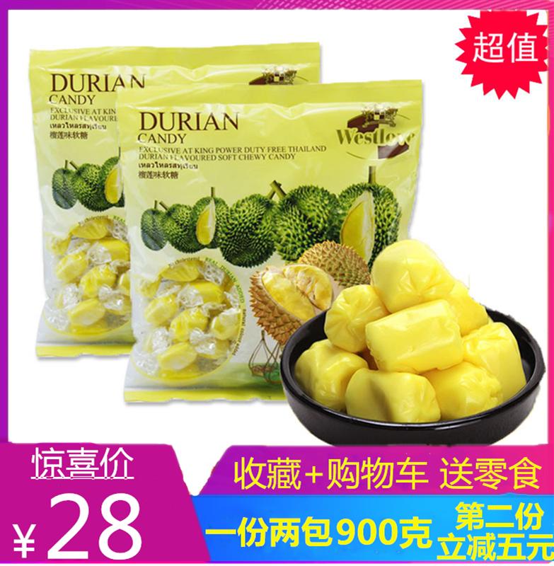 泰国进口 榴莲糖450g×2包 原装特浓金枕头榴莲糖榴莲味散装糖果