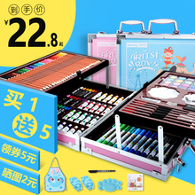 Children's painting set children's painting tools children's kindergarten hand painted graffiti paint art painting watercolor pen washable color pen 36 color lead crayon stationery gift box