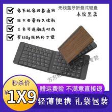 マイクロソフトのタブレット面のオリジナルキーボード表面PRO4 PRO5 PRO6 pro7キーボードカバー