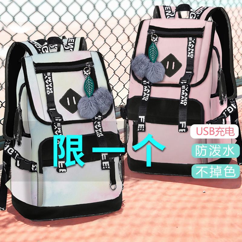 49.00元包邮潮流韩版大容量高中生校园双肩包