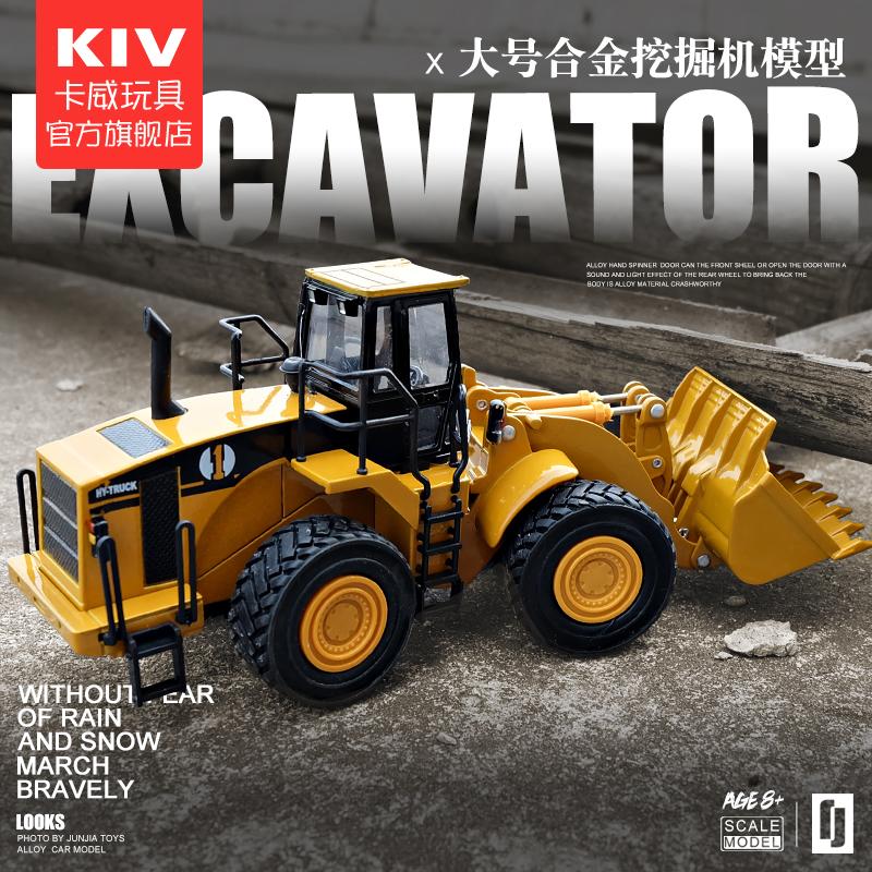 挖掘机重型铲车工程车模型男孩玩具车仿真合金玩具推土车金属车