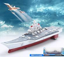 輪船合金航空母艦聲光回力軍艦兒童玩具仿真遼寧艦航母軍事模型