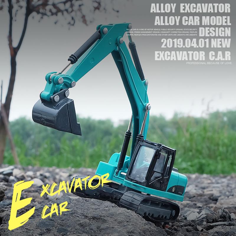 破碎机挖掘机工程车模型仿真合金男孩儿童玩具车挖土机工程车吊车