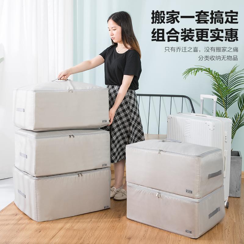 被子收纳袋子棉被布艺衣服衣物整理袋加厚搬家打包家用大号装行李
