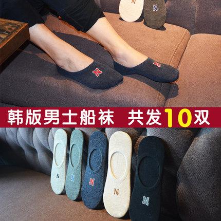 袜子男士船袜男纯棉底短袜防臭硅胶防滑夏季薄款浅口透气隐形低帮