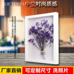标本框立体中空相框永生花装饰框16202430寸创意画框定做挂墙