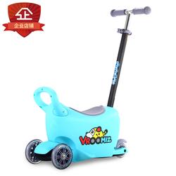 乐贝滑板车儿童剪刀车蛙式踏板车宝宝滑滑车三轮四轮爱拉宝 1502