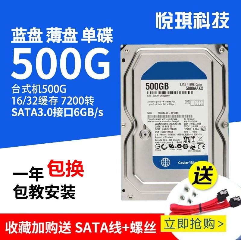 SSD диски Артикул 586997385319