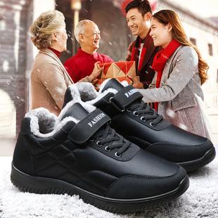 冬季加厚中老年棉鞋加绒老人运动鞋男加棉保暖鞋子中年户外雪地靴
