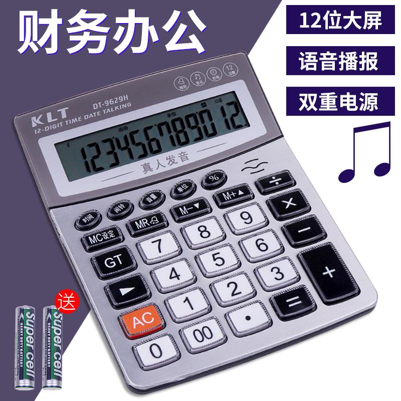 Калькуляторы Артикул 571393381842